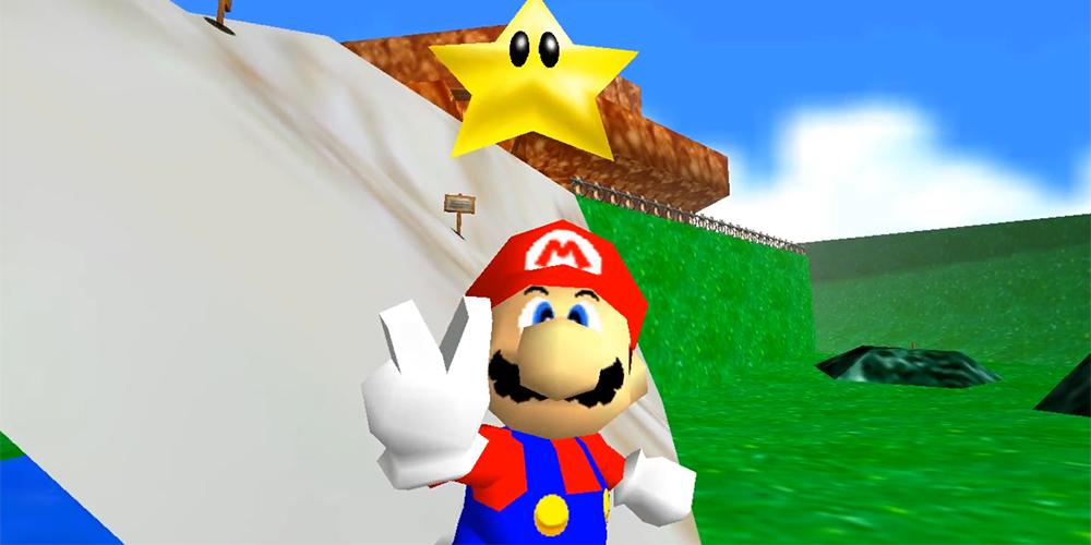 Mario 64 Randomizer